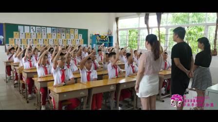 中山市小榄丰华学校6.1班毕业微电影《丰华岁月》