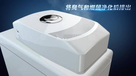广州产品三维动画短视频宣传片制作公司