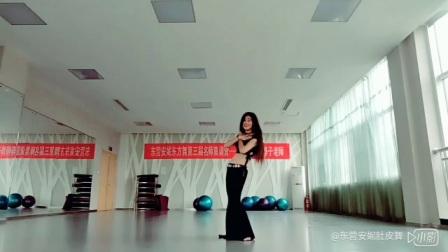 东营市东城成人舞蹈培训  东营安妮肚皮舞俱乐部 肚皮舞成品舞《三次心跳》