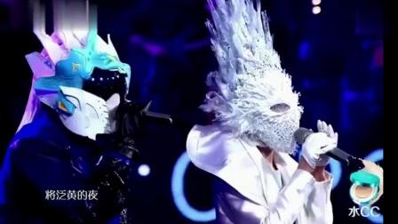 蒙面歌王 -  《屋顶》好是林俊杰和张韶涵唱的?