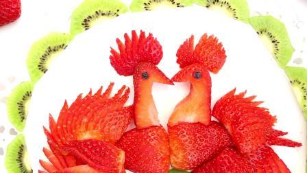 草莓孔雀| 水果藝術 | 创意水果拼盘 | ItalyPaul