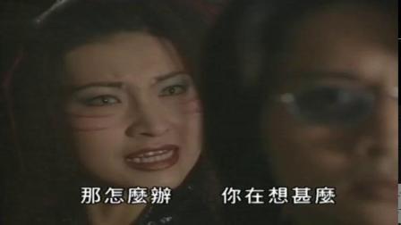 我和僵尸有个约会2粤语31集
