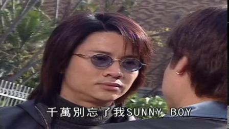 我和僵尸有个约会2粤语32集