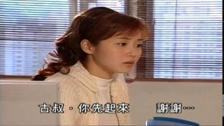 我和僵尸有个约会2粤语17集