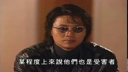 我和僵尸有个约会2粤语05集