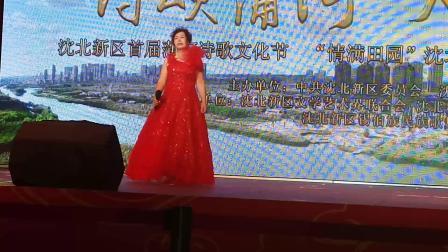 沈阳沈北新区锡伯族歌舞团独唱节目《中国梦》