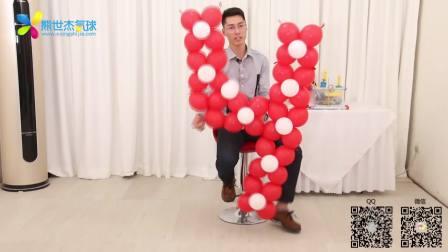 气球造型教程  熊世杰气球教您灵可龙数字 4