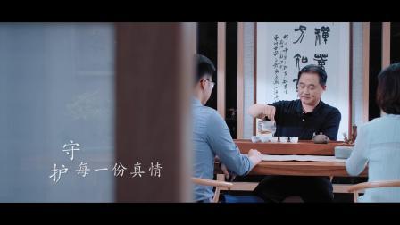 泰恩康集团 《泰领时代 恩泽健康》医药企业宣传片