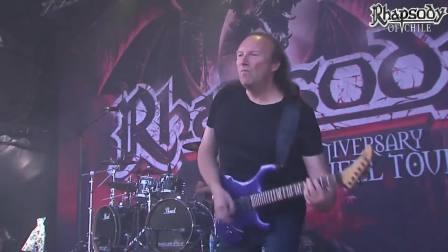 Rhapsody - Sweden Rock Festival (2017)