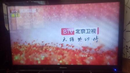 BTV-北京卫视总宣传片(20180803)