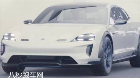 保时捷 Mission E Cross Turismo 概念车