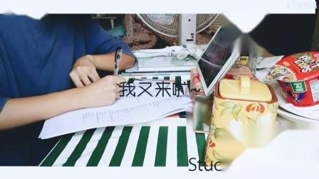 8.5 Study Account