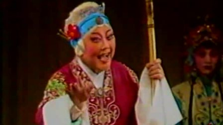 豫剧《对花枪》——马金凤大师