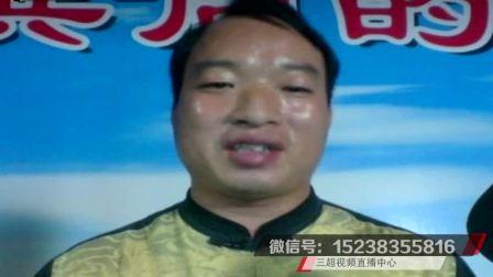 2018-8-15超常带功好了全息信息(李三超老师带功)