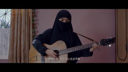 印度电影歌曲《神秘巨星》插曲2