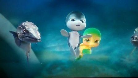 欧美动画片  萨米大冒险2  动画片段