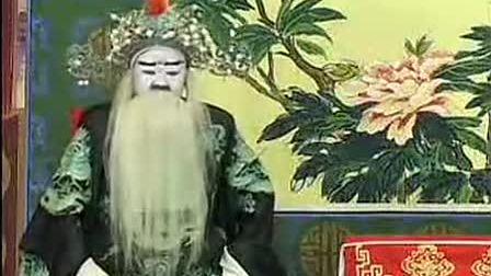 曲剧《卷席筒后传-苍娃辞朝》