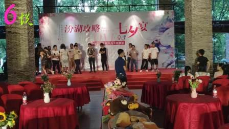 六悦博物馆举办-吴江区汾湖七夕青年人才微聚会