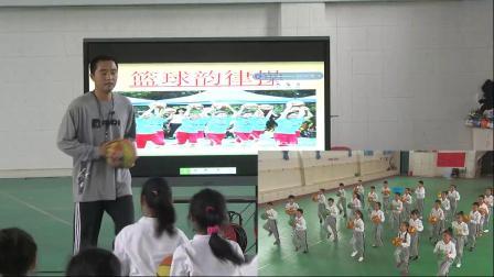 《籃球-行進間運球》優質課(科教版四年級體育,范春)