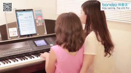 伴奏王- bandzo school 音乐教室