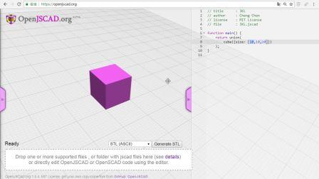 利用OpenJSCAD实现代码建模