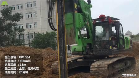 泰信机械(TYSIM)KR150定制化150南京施工
