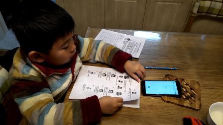 【6岁半】2-2哈哈放学在家读一年级英文作业video_170010