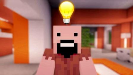 我的世界动画-如果MC有个免费版本-ExplodingTNT
