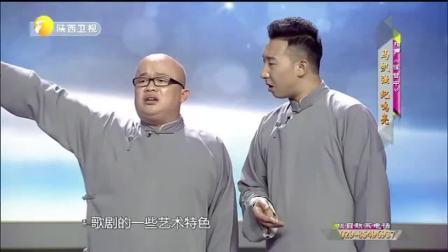 秦之声(20180902)