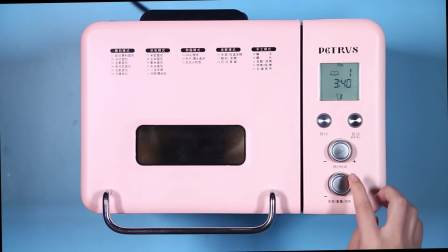 柏翠PE8890首次使用空烤+冰淇淋桶使用操作