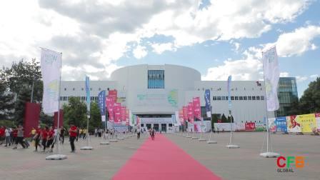 第三届世界厨师艺术节暨2018中国国际餐饮交易博览会