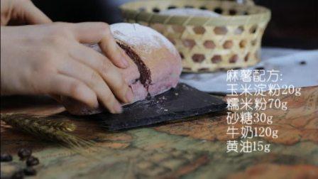 炒鸡梦幻的蔓越莓紫薯坚果软欧包~附上配料