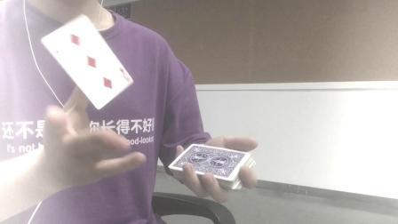 无间道 by 龚聿奇
