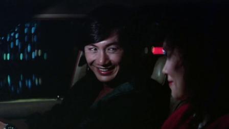 麦嘉捣乱许冠杰泡妞,无心开车惹车祸车撞上树