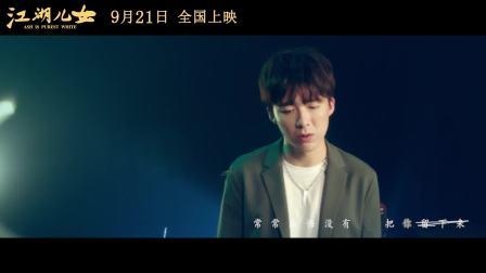 最值得的冒险 (童声合唱版) - 摩登兄弟刘宇宁