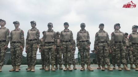 浦发银行杭州分行第六期新员工军事训练营