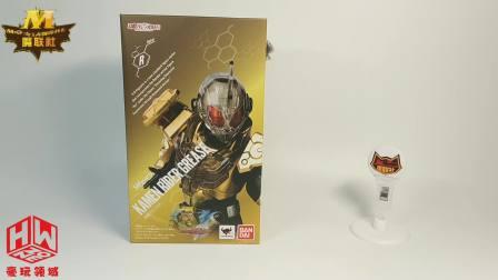 [黑桃上传] 万代 SHF 系列 假面骑士GREASE 红爹 猿渡一海 机器人 挤压果冻 心火燃烧