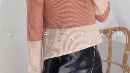 俏刊旗舰店 2018秋冬新款 拼色套头女 毛衣韩版长袖下摆开叉针织衫半高领打底衫