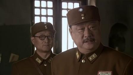 《川军团血战到底》 19 总司令李代桃僵 李德明逃过一劫