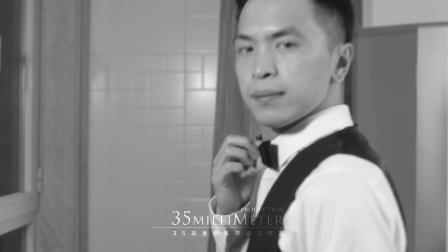 35毫米婚礼跟拍工作室2018年大石桥尚景喜悦快剪