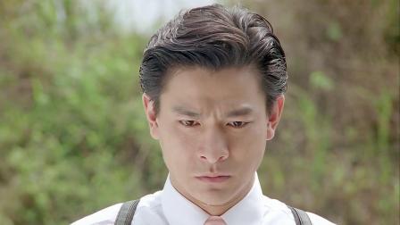 扫帚头和铁面猜拳定身份,刘德华变身学生混入学校,刚出场就遭嫌弃