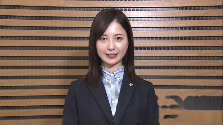 吉高由里子邀您上优酷看《正义之凛》