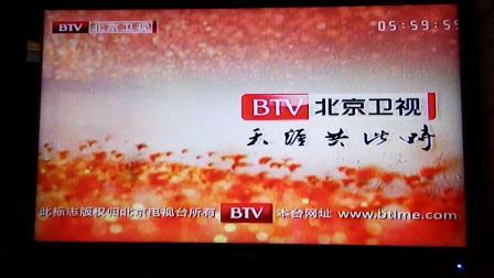 北京卫视中华人民共和国成立69周年(20181002)