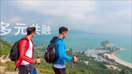 见.识香港(城市特质 - 世界闻名的国际都会)