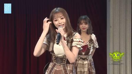 SNH48剧场公演 181011
