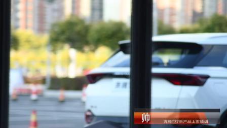 奔腾T77新产品上市培训—— 一汽轿车销售公司网络发展运营部