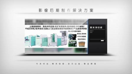 上海斌扬商贸发展有限公司简介,激光冲印设备,零配件,耗材,技术服务等产品介绍