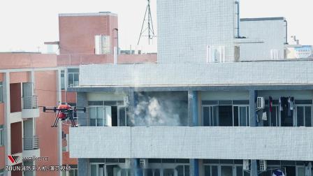 灭火无人机华科尔ZHUN工业园业实战演习