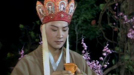 西游记86版 未删版 第十九集 误入小雷音