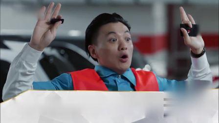 创业时代 卫视预告第4版181022 罗维化身停车场管理员求发展机会,金城互联网大会上狂怼魔晶